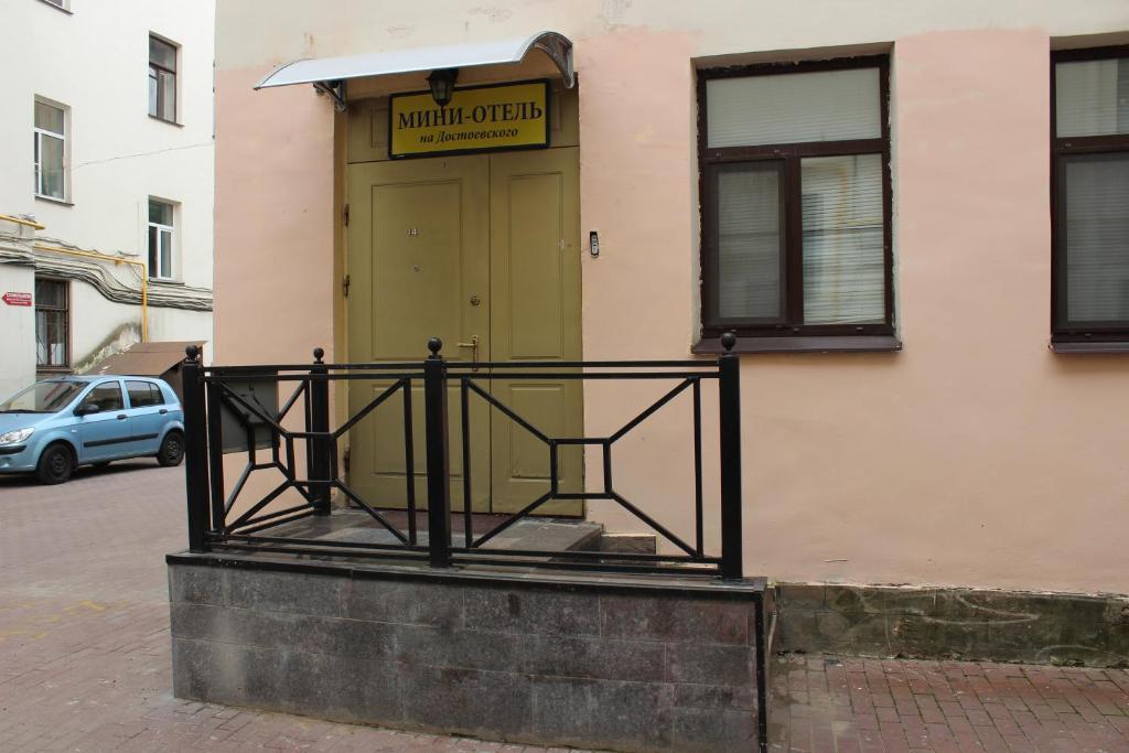 мини-отель акварели 2 санкт-петербург