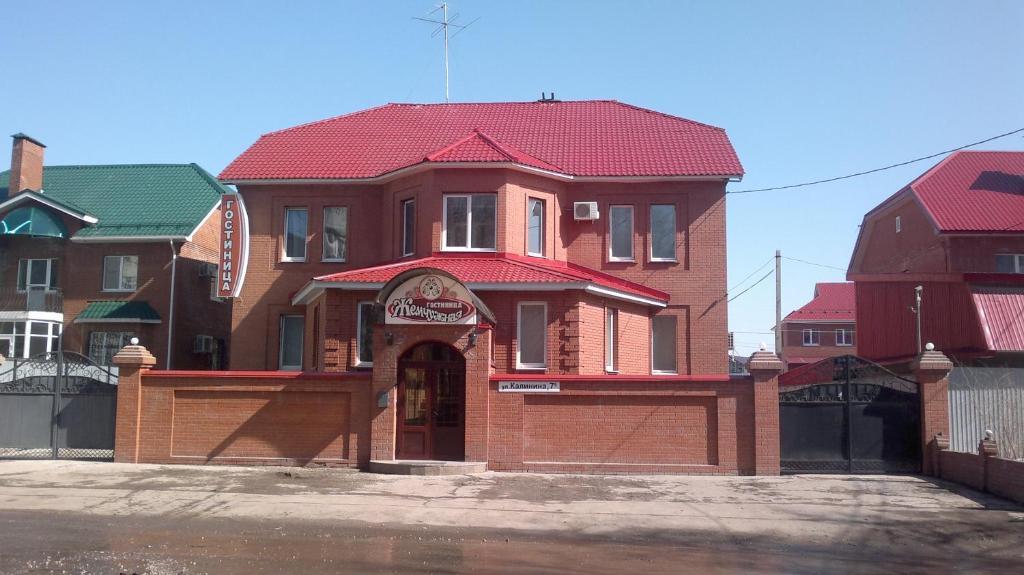 Отель Жемчужная, Самара