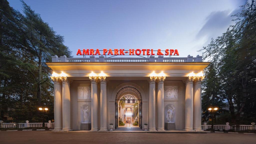 Amra Park-hotel & Spa, Гагра, Абхазия