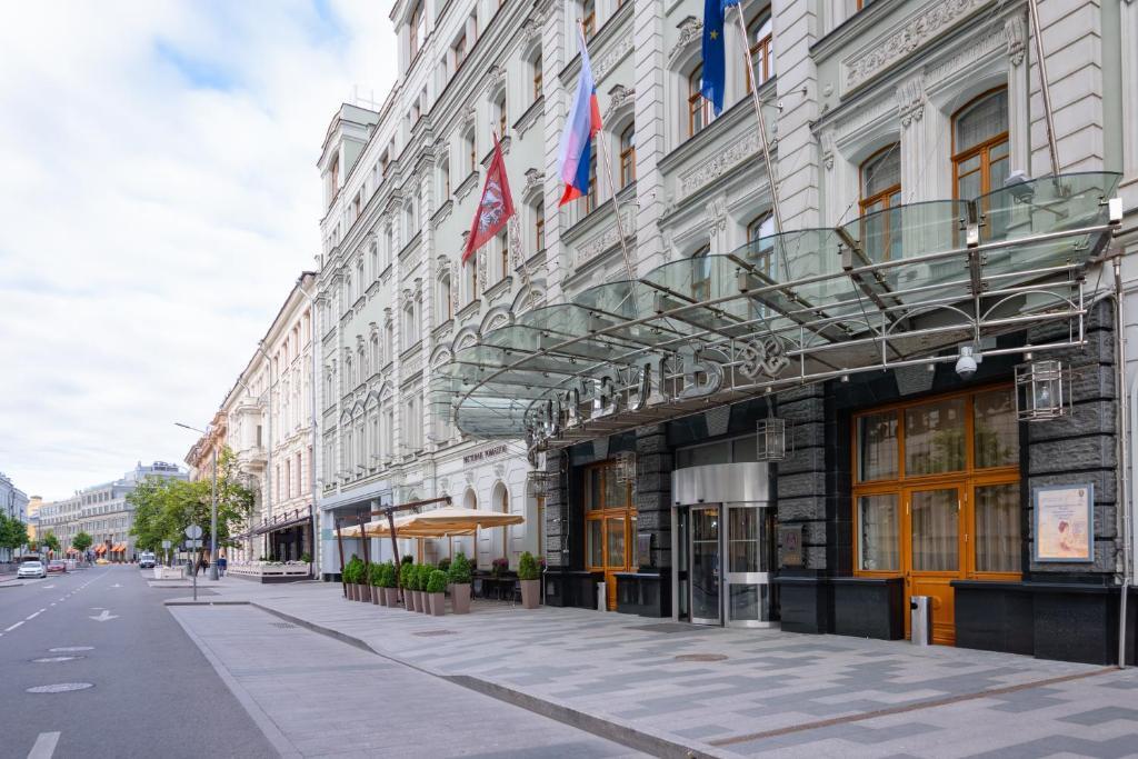 Отель Петр I, Москва