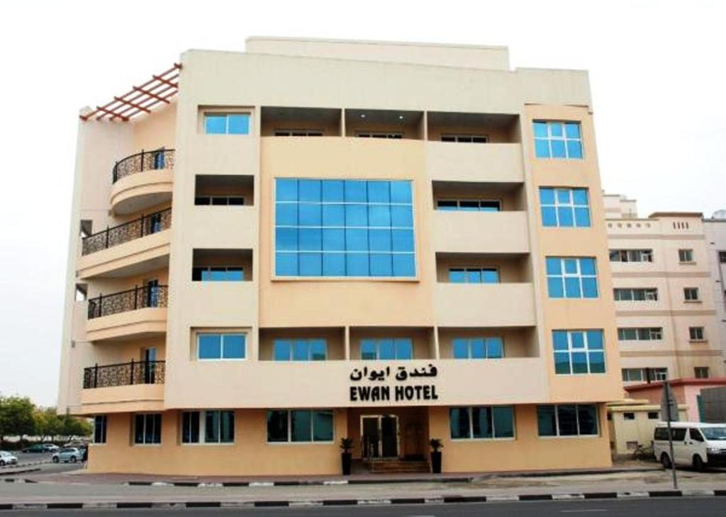 Ewan Hotel Dubai, Дубай, ОАЭ