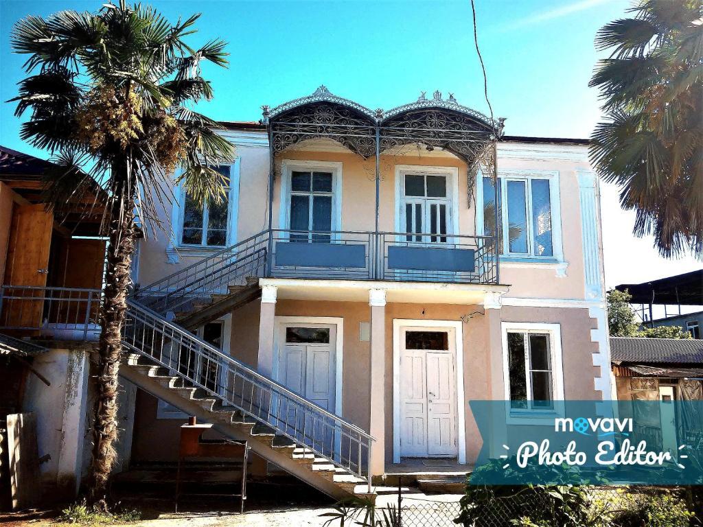 Гостевой дом На Адлейба 75, Сухум, Абхазия