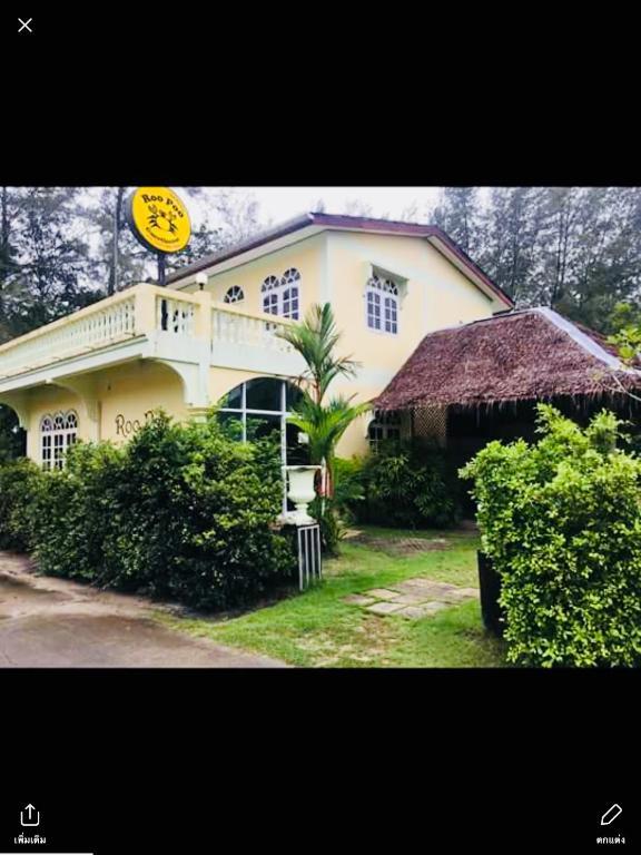 Гостевой дом Roo Poo Guest House, Ко-Хо-Кхао