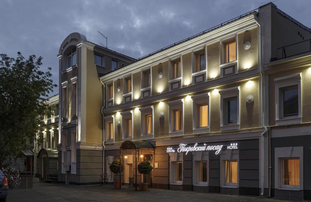 Отель Покровский Посад, Нижний Новгород