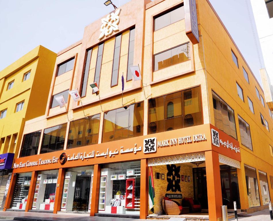 Mark Inn Hotel Deira, Дубай, ОАЭ