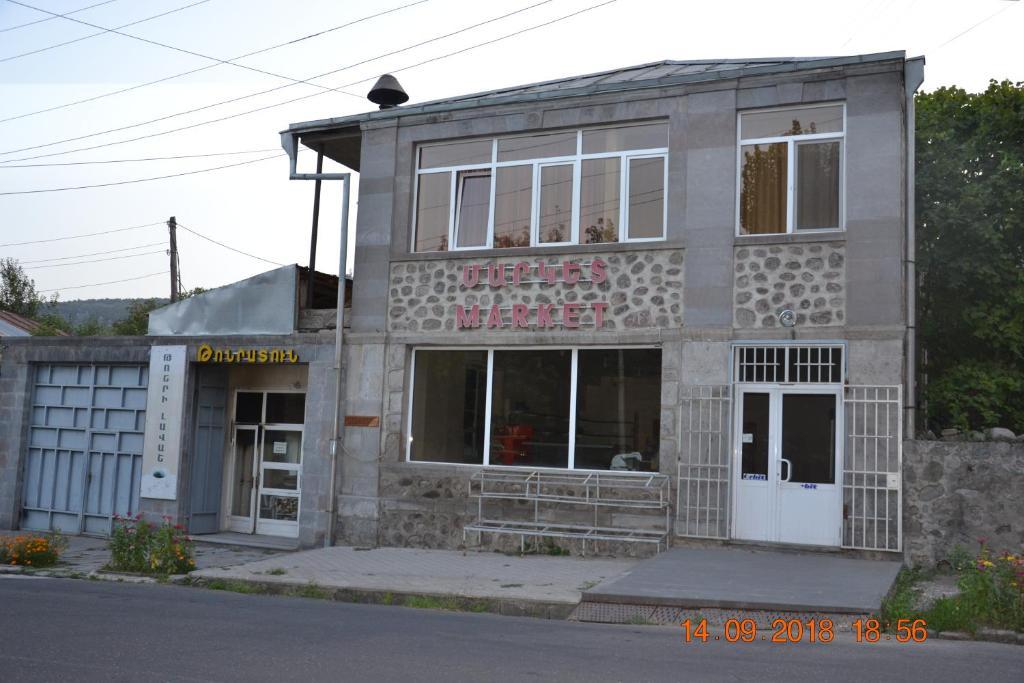 Гостевой дом На Маштоца 47, Горис