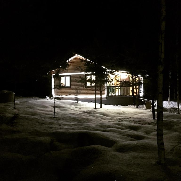Парк-Отель Русский Двор, Ширяйка