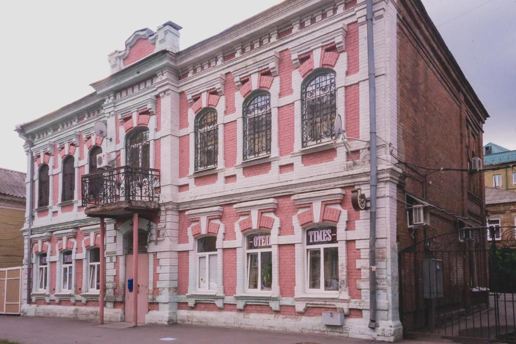 Отель Таймс, Самара