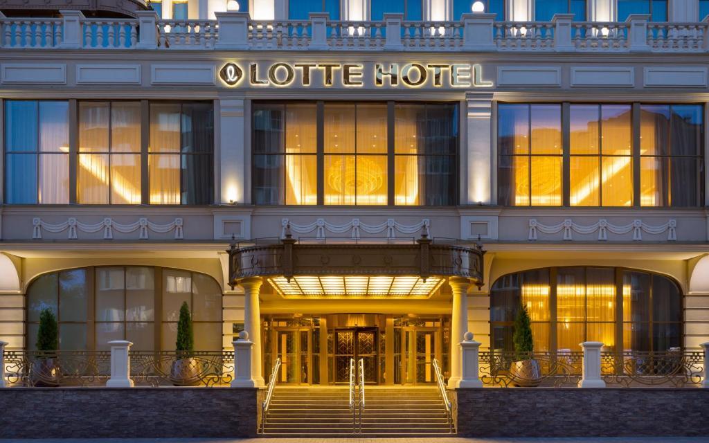 Отель Lotte Hotel Samara