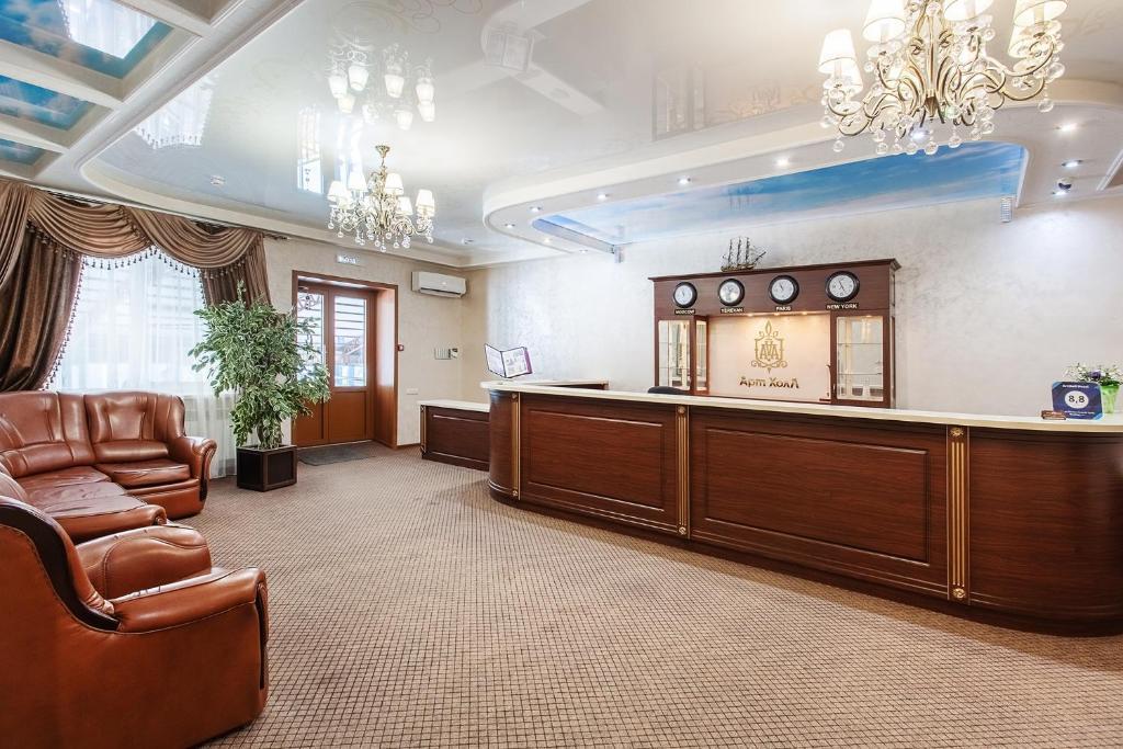 Отель АртХолл, Минеральные Воды