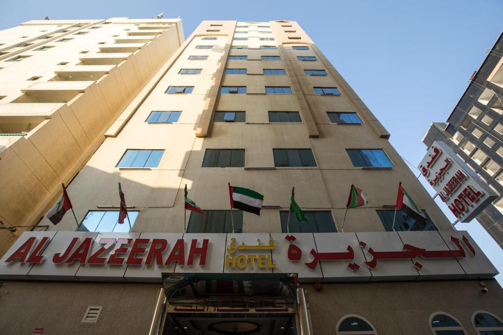 Al Jazeerah Hotel, Шарджа, ОАЭ