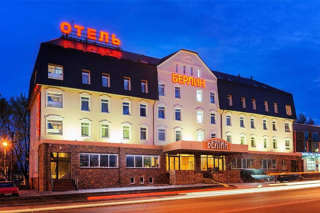 Отель Берлин