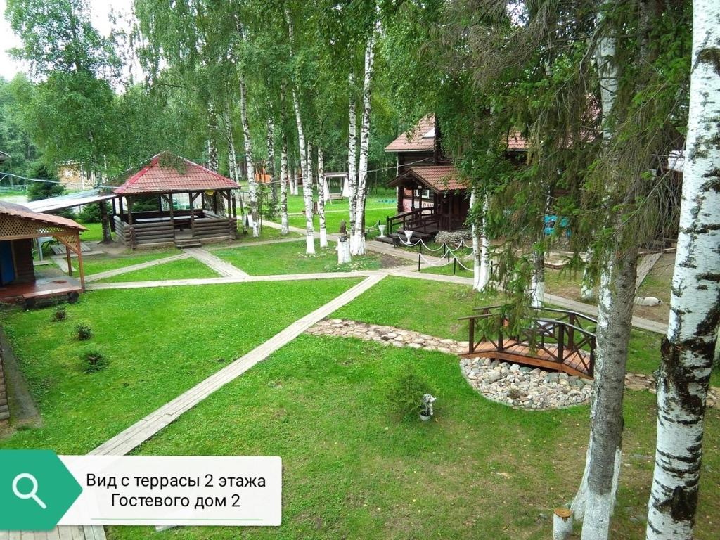 База отдыха Северное Сияние, Вологда