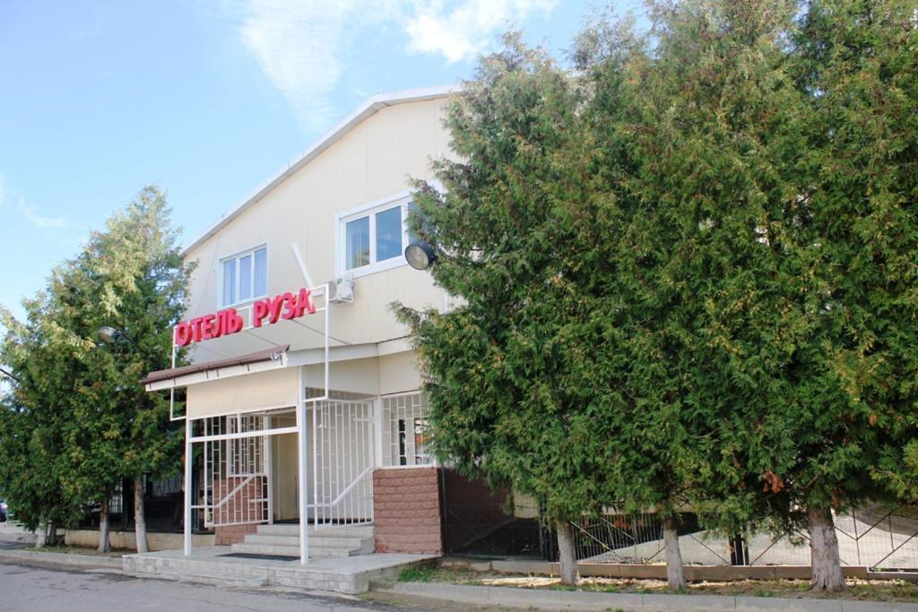 Отель Руза, Руза