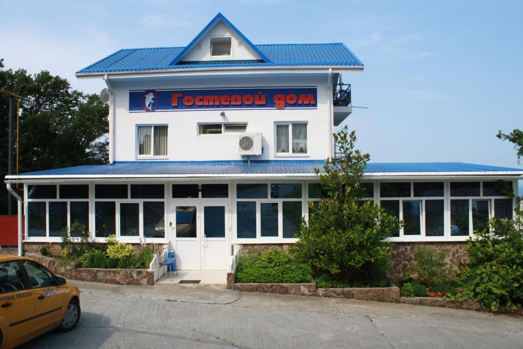 Гостевой дом Anna Sofie