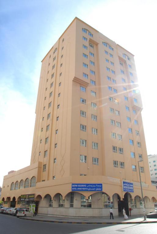 Basma Residence, Шарджа, ОАЭ