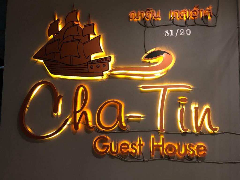 Гостевой дом Chatin Guesthouse, Кхаулак