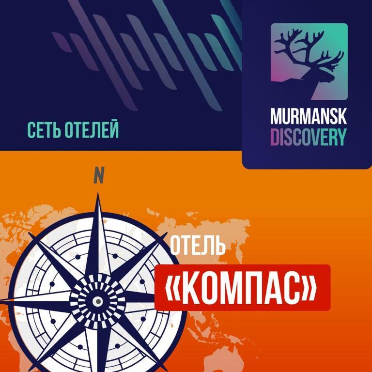 Отель Мурманск Дискавери - Компас