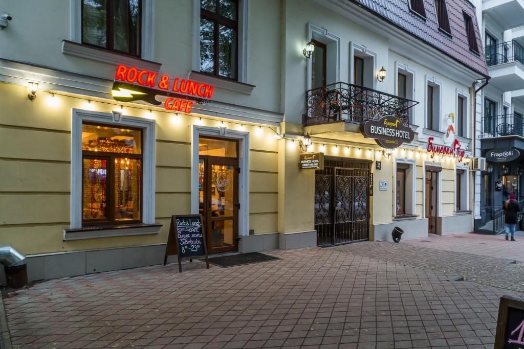 Отель Бумеранг, Одесса