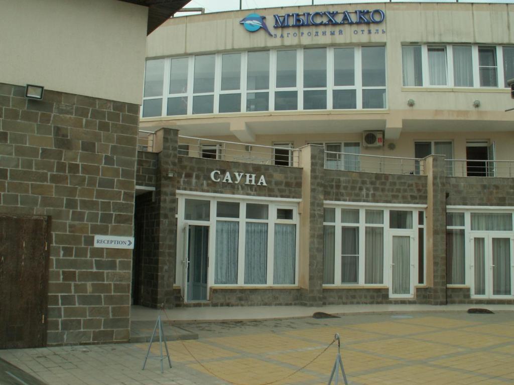 Отель Мысхако