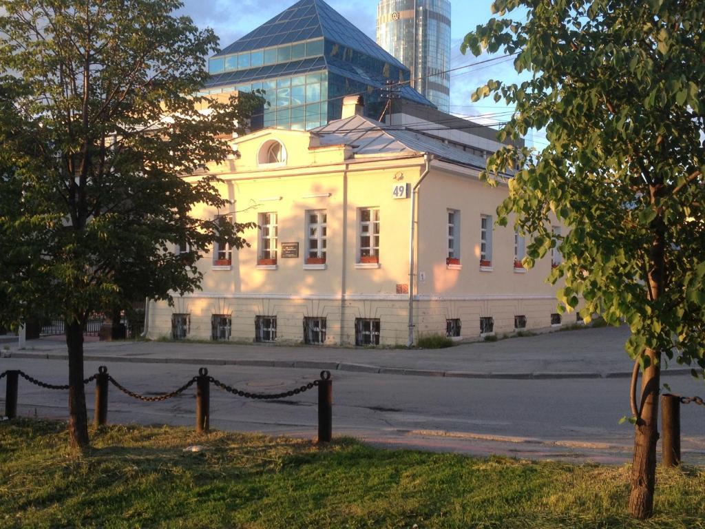 Отель и хостел Центр, Екатеринбург