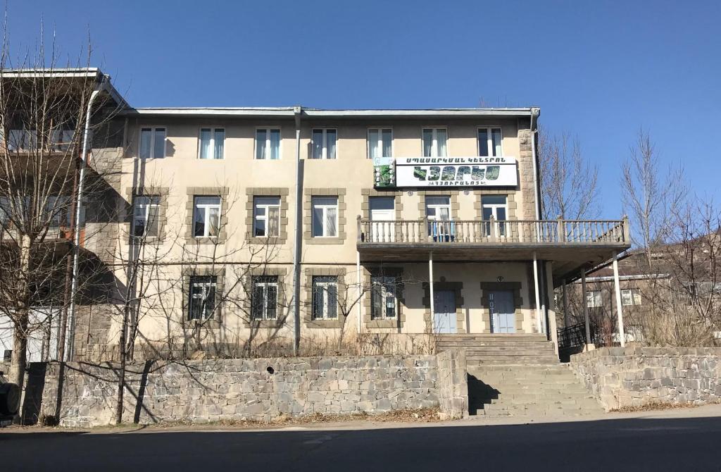 Гостевой дом Керес, Горис