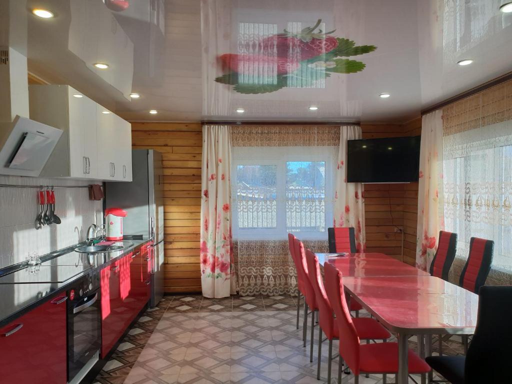 Мини-гостиницы Байкальска в центре