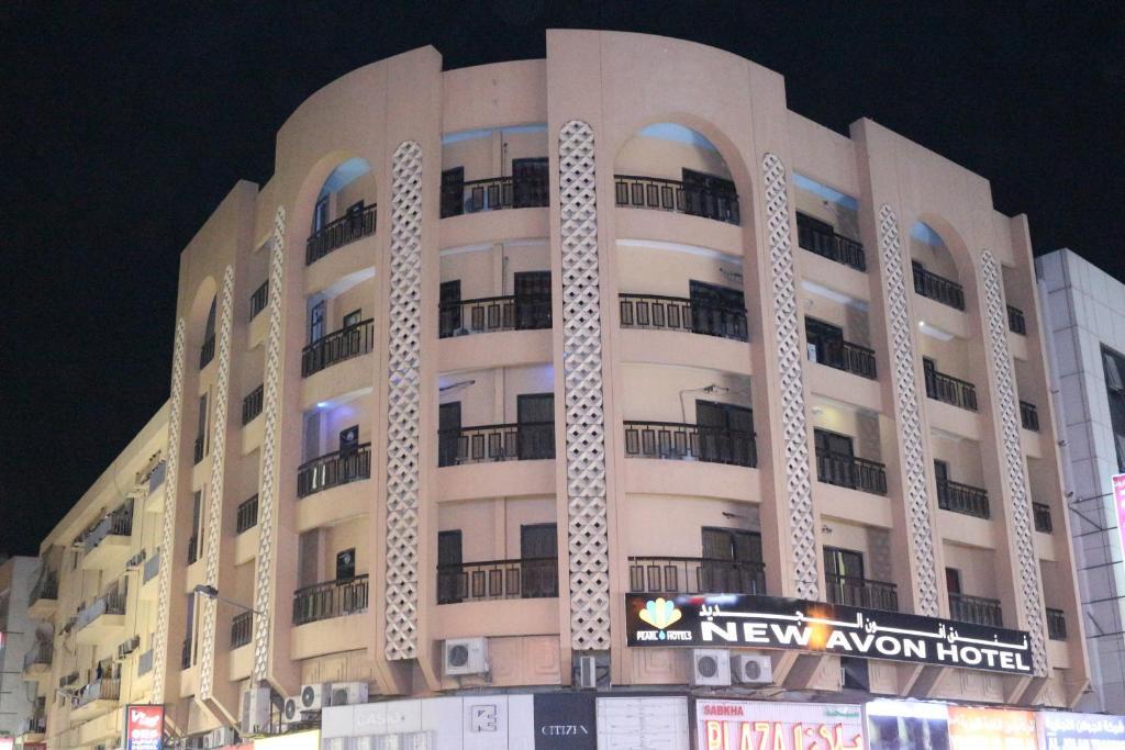 New Avon Hotel, Дубай, ОАЭ