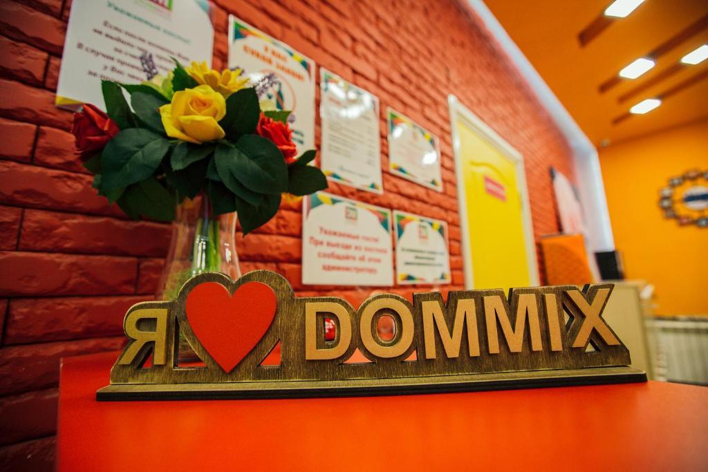 Хостел DOMMIX, Якутск