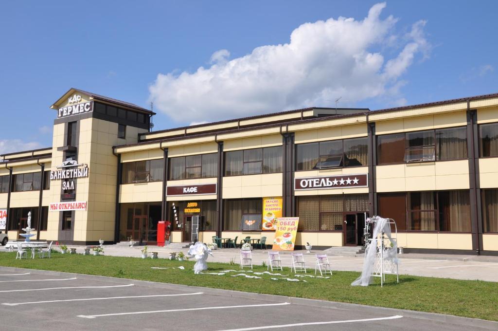 Гостиница Гермес, Иноземцево