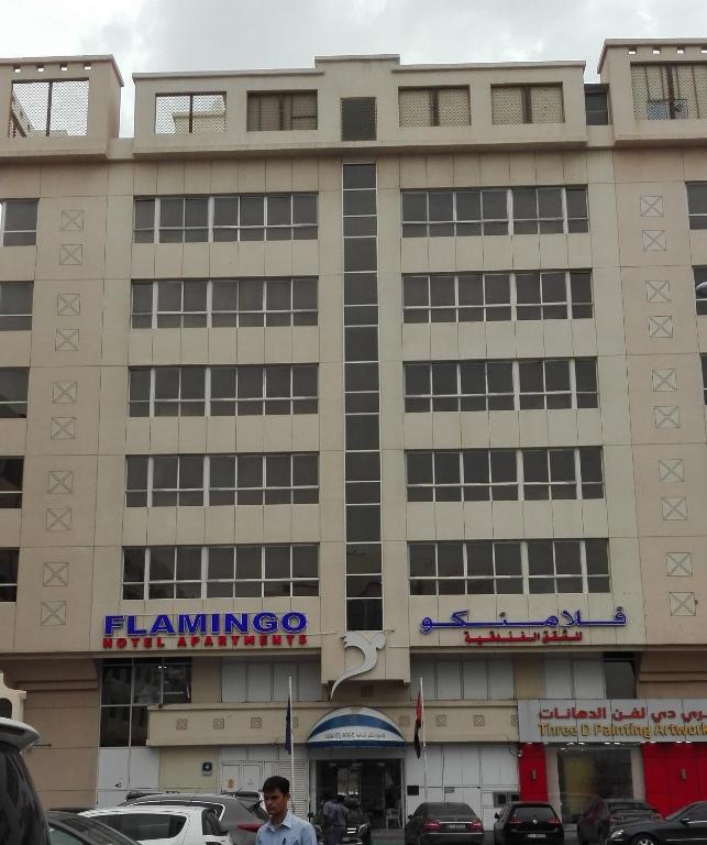Flamingo Hotel Apartment, Абу-Даби, ОАЭ