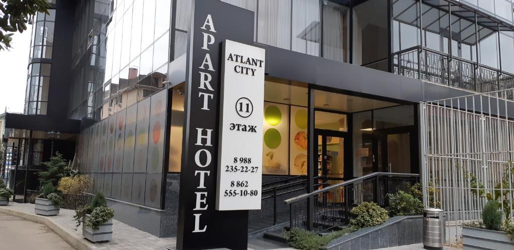 Апарт-отель Атлант-Сити, Адлер