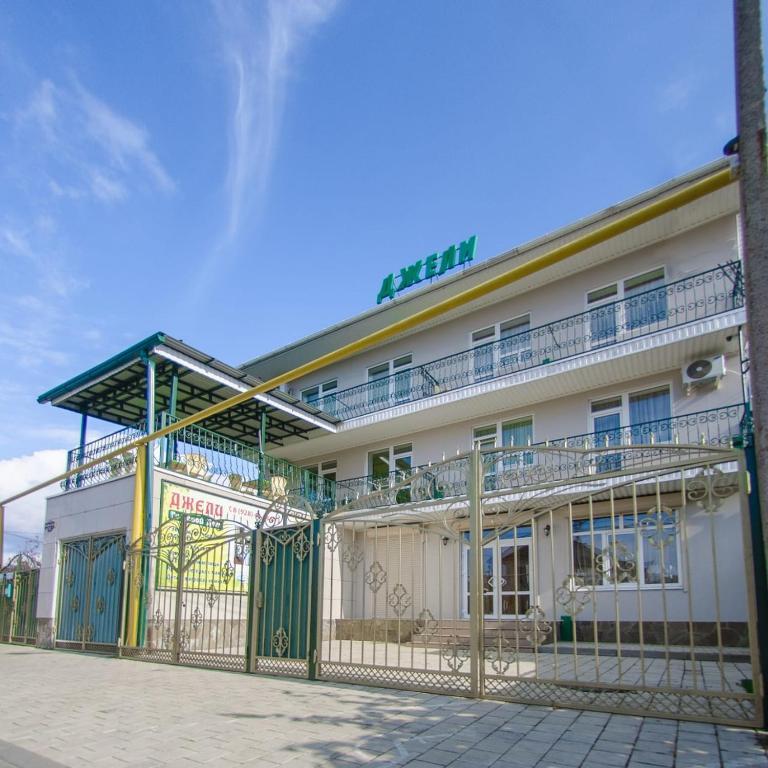 Гостиницы Горячего Ключа до 1500 рублей