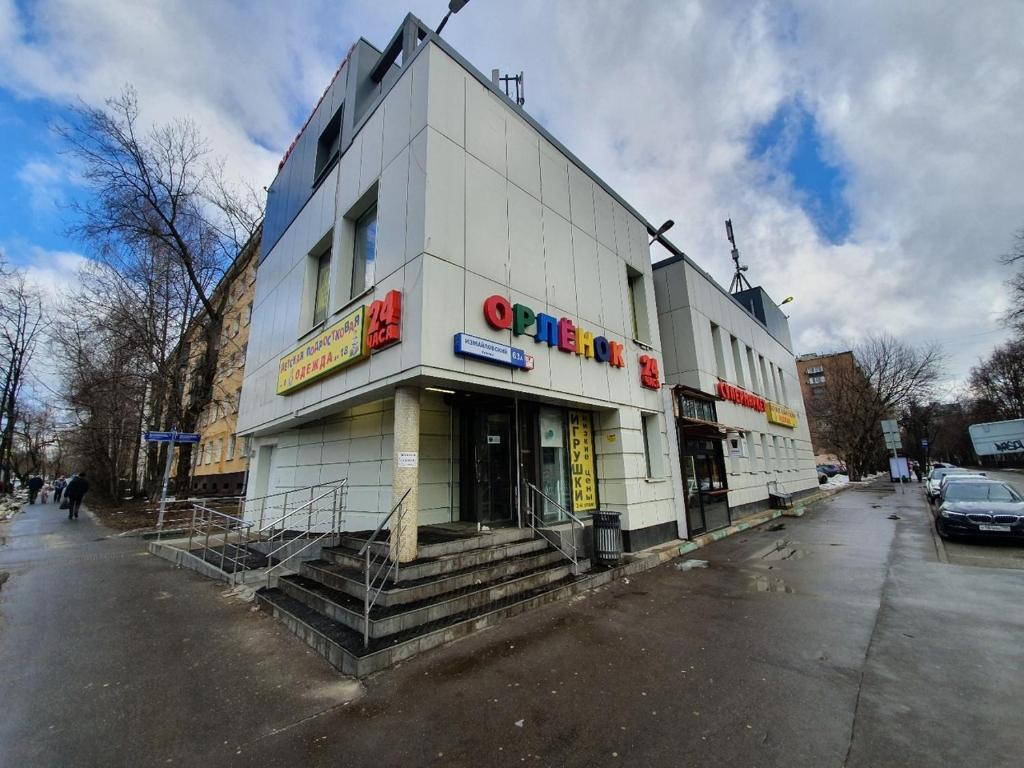 Хостел На Измайловском, Москва