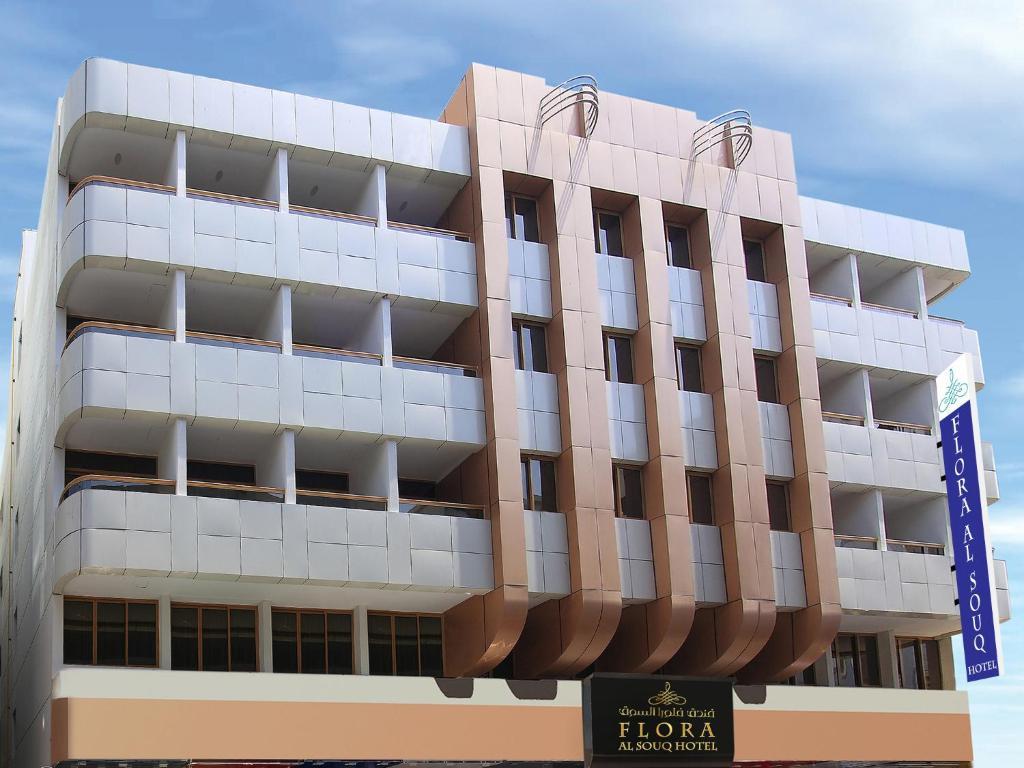 Flora Al Souq Hotel, Дубай, ОАЭ