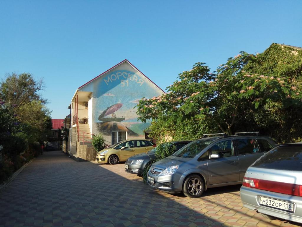 Гостевой дом Морская 51