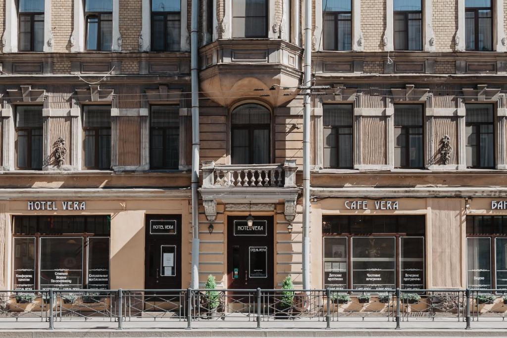 Отель Вера, Санкт-Петербург