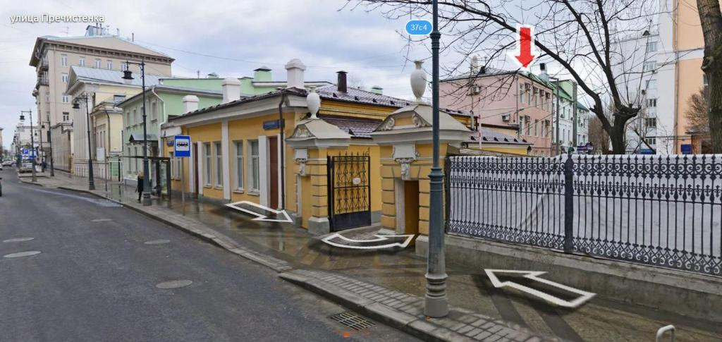 Хостелы Рус-Парк культуры, Москва