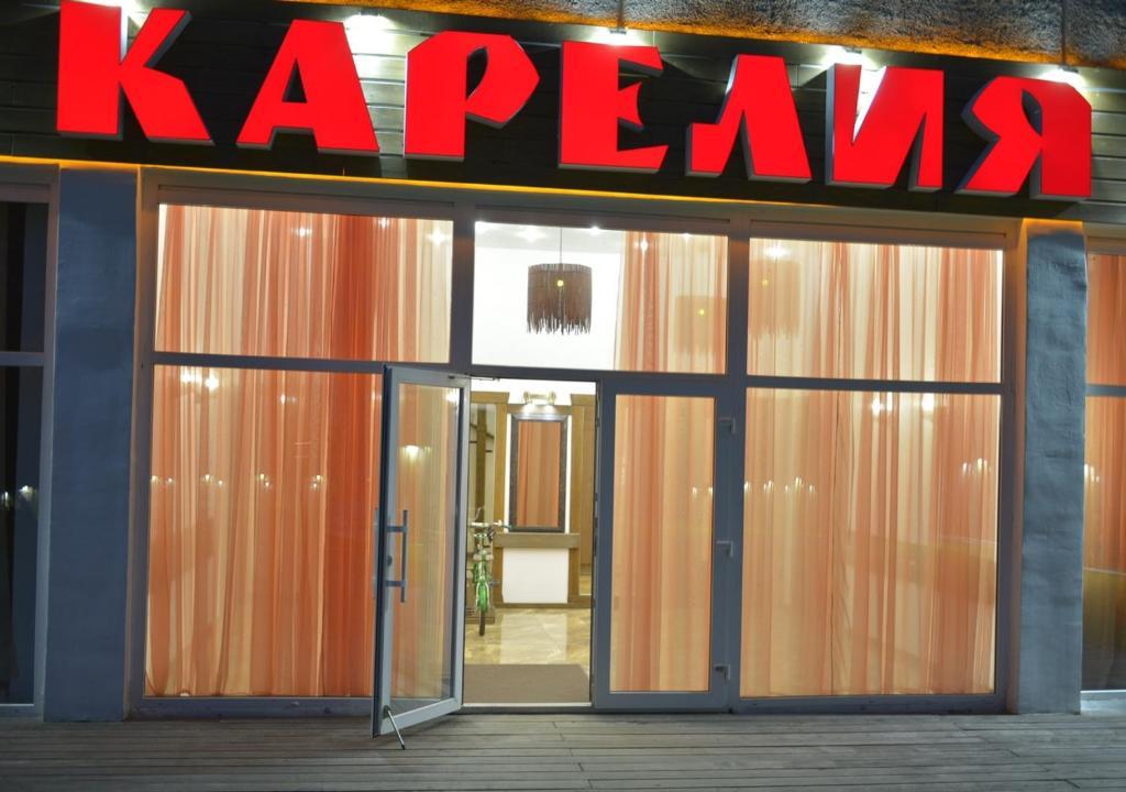 Отель Карелия, Кижи