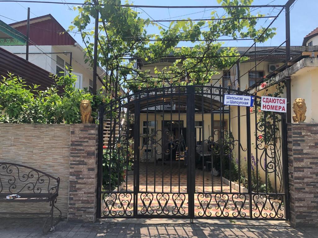 Гостевой дом Анна, Гагра, Абхазия