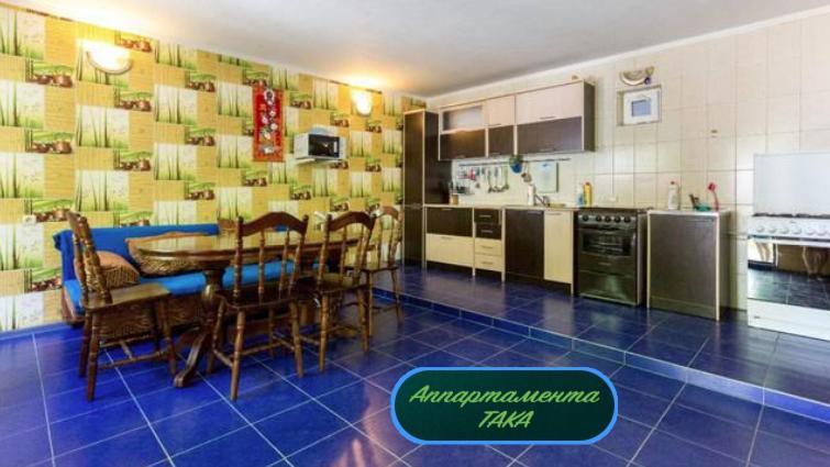 Hotel Margarita, Дивноморское