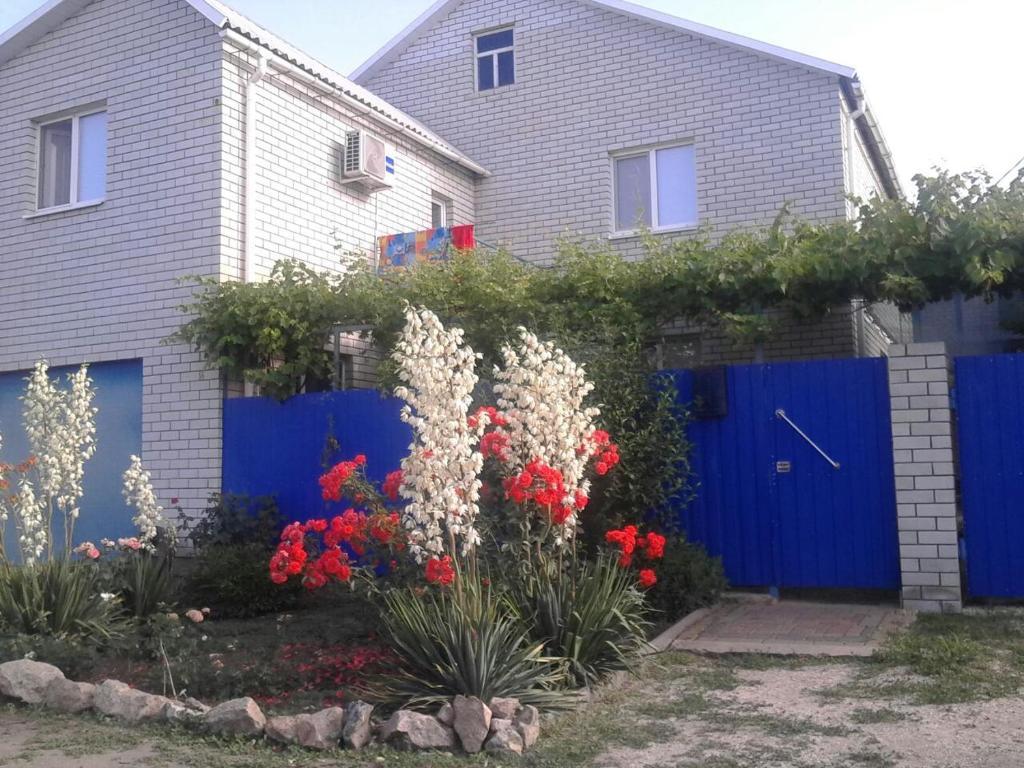 Гостевой дом На Лисках, Бердянск