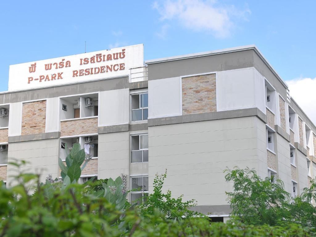 Апартаменты P-Park Residence Suvarnabhumi, Бангкок