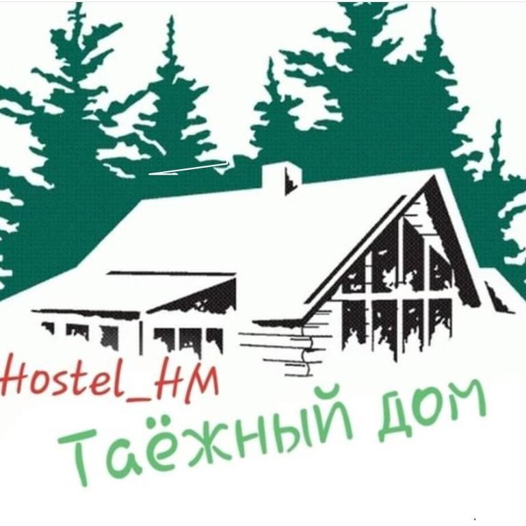 Хостел Таежный дом, Ханты-Мансийск