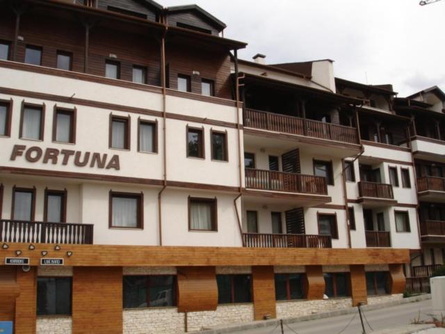 Sofia Rental Apartments, Банско, Болгария