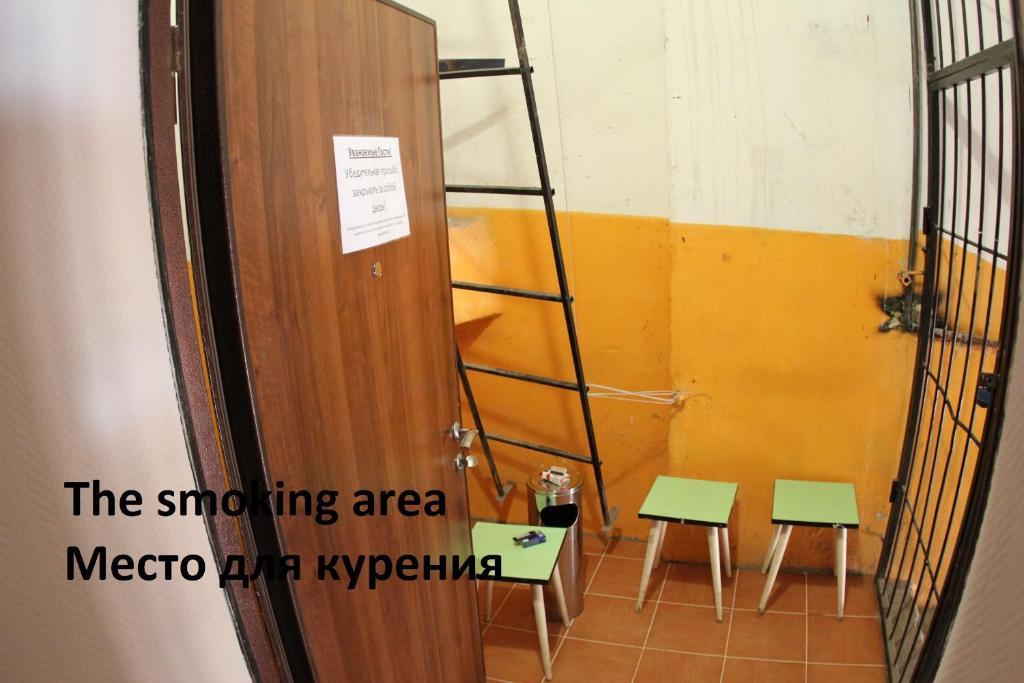 мини-отель блюз санкт-петербург официальный сайт