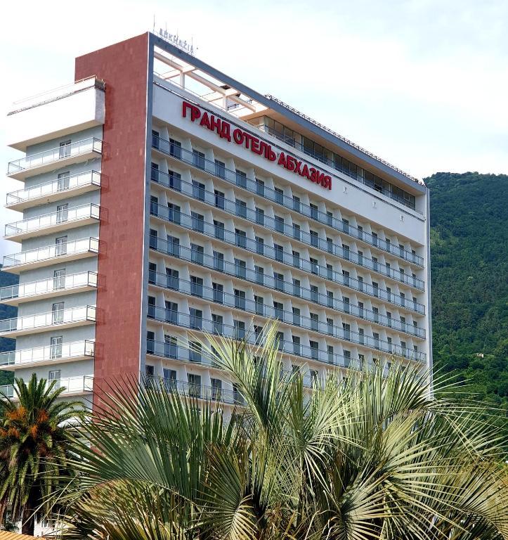 Гранд Отель Абхазия, Гагра