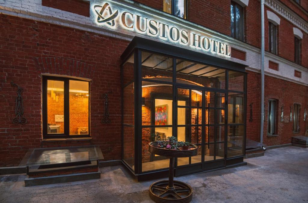 Отель Custos Hotel Lubyansky, Москва