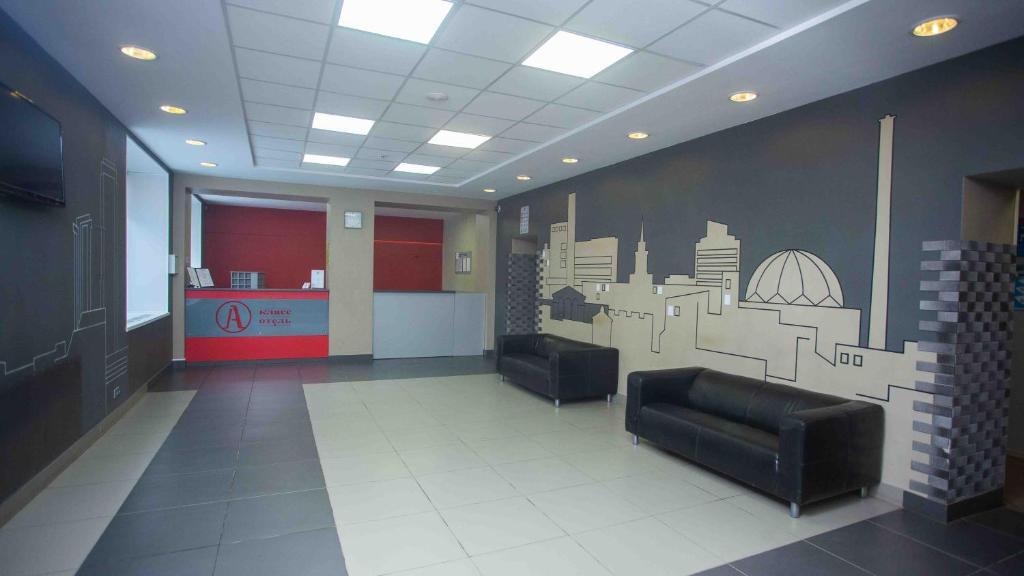 Отель А-Класс, Екатеринбург