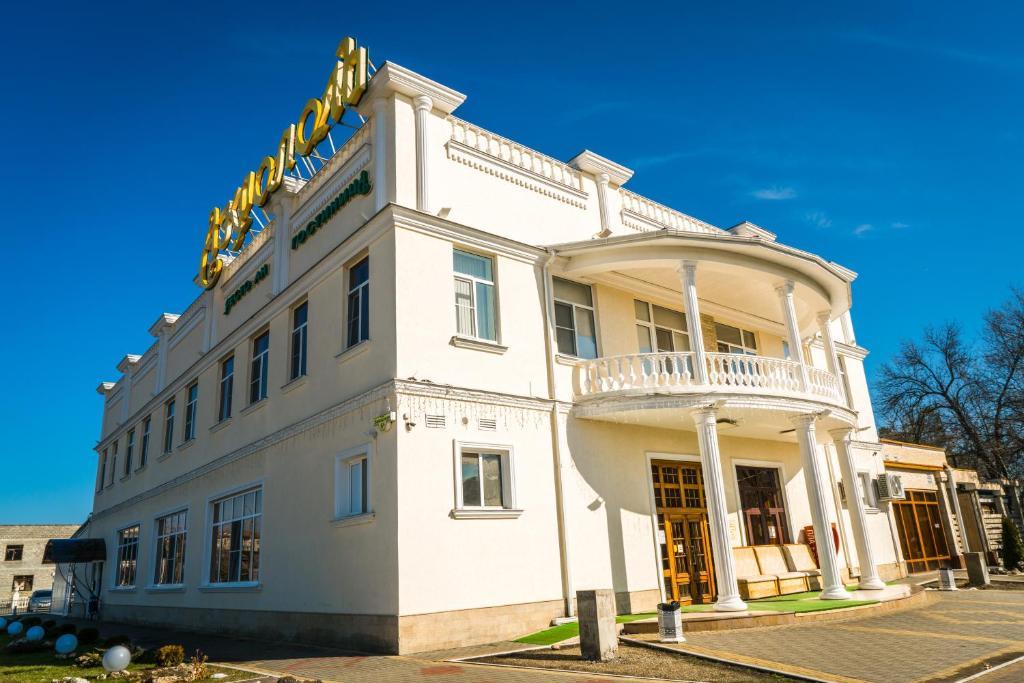 Отель Акрополь, Белореченск